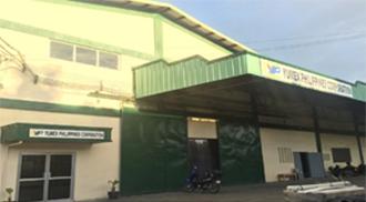 ユメックスフィリピン第三工場